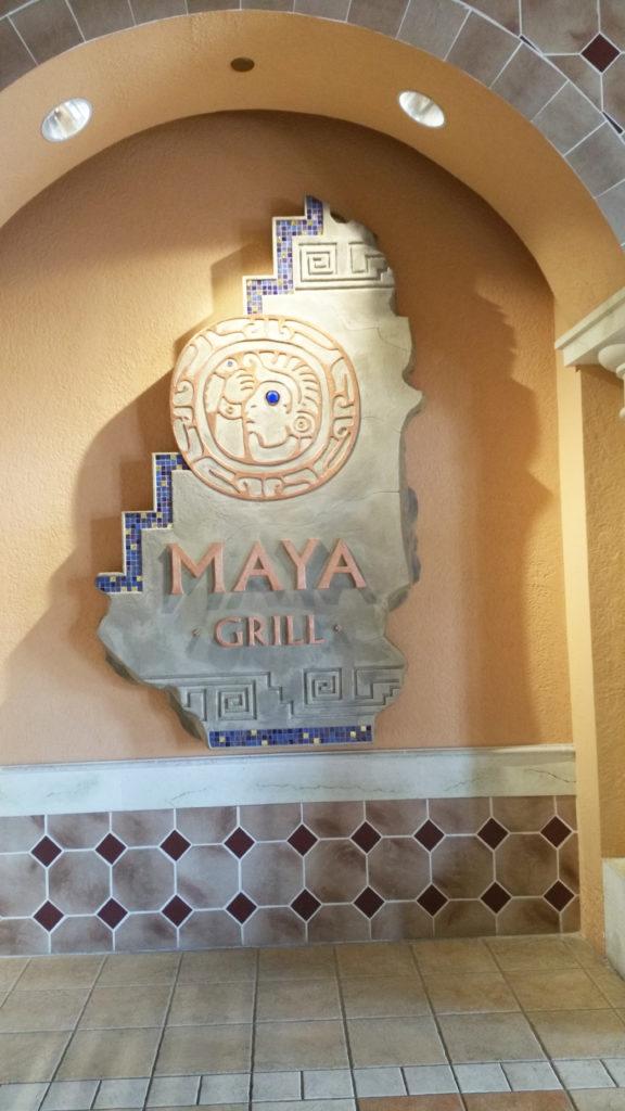 Maya Grill Orlando Florida Walt Disney World Resorts